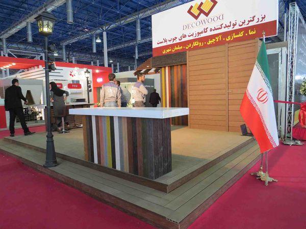 هفدهمین نمایشگاه تخصصی صنعت ساختمان در استان گلستان