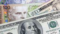 آخرین نرخ دلار و ۴۶ ارز دیگر اعلام شد (۱۱ فروردین ۹۹)