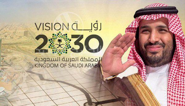 خواب چشم انداز 2030 آل سعود تعبیر ندارد