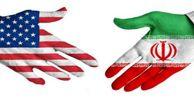نگاهی به استراتژی عملیاتی سازی سازش با آمریکا