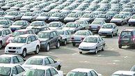 خرید و فروش خودرو به صفر رسید