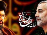 فیلم/ شمشیر برنده؛ سخنان سید حسن نصرالله درباره سردار سلیمانی