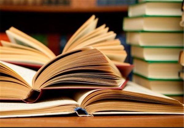 وجود ۲ هزار جلد کتاب در کانون امام سجاد(ع)/ فرهنگ مطالعه باید از مدارس آغاز شود