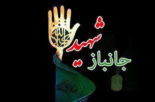 «محمدقاسم انتصاری» به همرزمان شهیدش پیوست/ فرزند جانبازی که پدرش را برادر خطاب میکرد