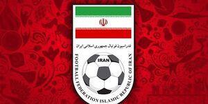 زمان ثبت نام انتخابات فدراسیون فوتبال