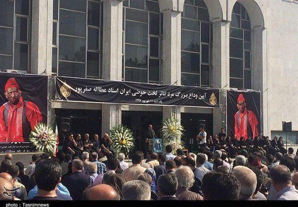 """پیکر """"آخرین بازمانده سیاهبازی ایران"""" در گرگان تشییع شد+ تصاویر"""