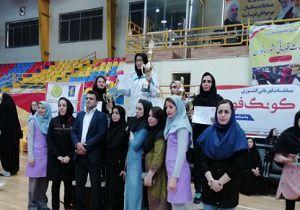 قهرمانی البرز در مسابقات کونگ فوی دختران قهرمانی کشور