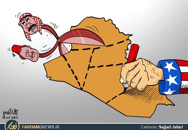چه کسانی از تجزیه عراق سود میبرند/ موضع ترکیه و روسیه چیست؟