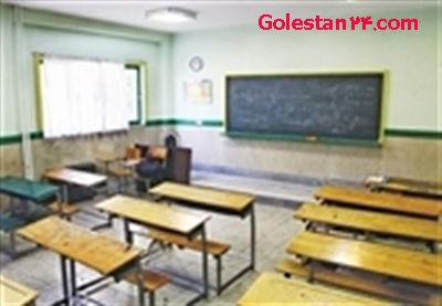 مدارس
