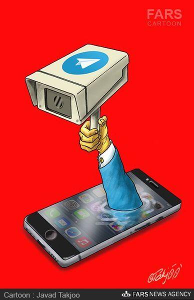 کاریکاتور/ جاسوسی میشویم!