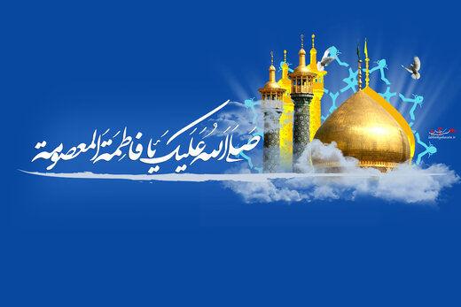 چرا حضرت معصومه(س) به ایران سفر کرد؟