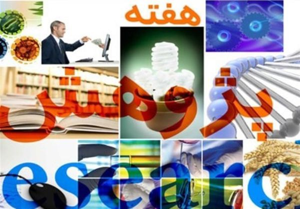نمایشگاه هفته پژوهش استان گلستان افتتاح شد