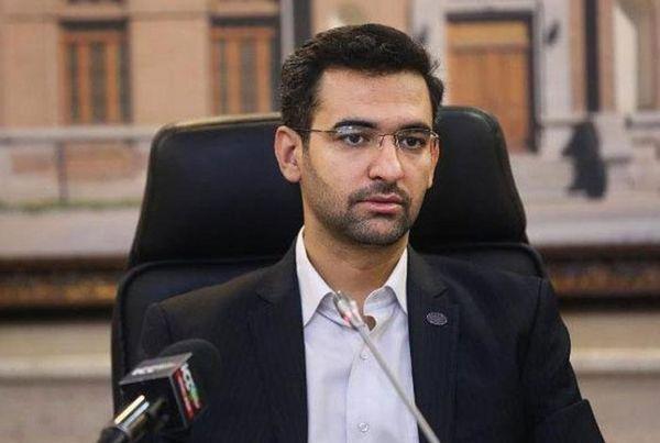 وزیر ارتباطات: جمعبندی خسارات قطع اینترنت در حال انجام است