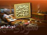 برگزاری مراسم تحلیف شوراهای اسلامی شهرها در گلستان