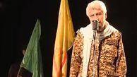 نماهنگ سفیران عشق با صدای حاج صادق آهنگران
