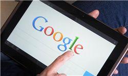 عوارض خطرناک جستجو در گوگل