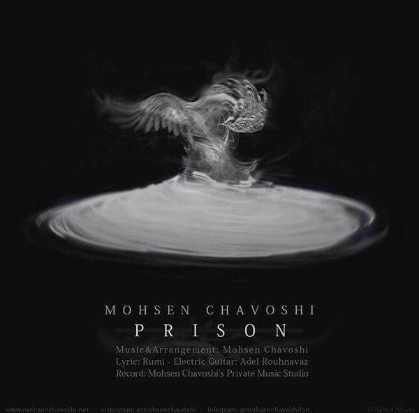 دانلود تیتراژ خندوانه با صدای محسن چاوشی به نام زندان