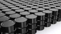 کاهش قیمت جهانی نفت برنت