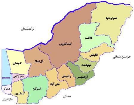گزیده های خبری استان گلستان