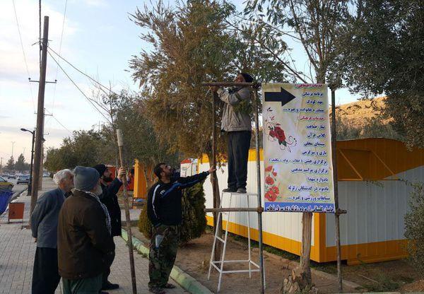 اعزام تیم های جهادی مردمی استان گلستان به سر پل ذهاب