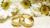 برگزاری 40 برنامه فرهنگی در هفته ازدواج در گنبدکاووس