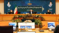 گفتگوی ویدئوکنفرانسی استاندار گلستان با وزیر کشور