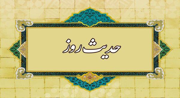 ویژگی بهترین مردم از زبان امام سجاد (ع)