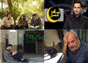 سریالهای «ماه رمضان 96» مشخص شدند + عکس