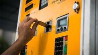 هشدار به وانتبارها درباره قطع سهمیه بنزین