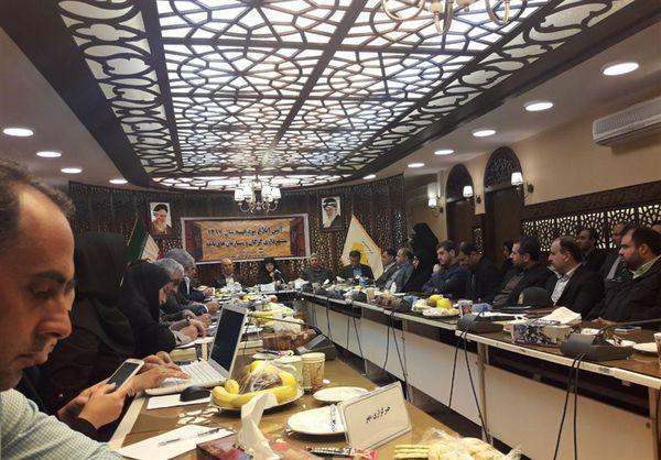 بسته پیشنهادی سرمایهگذاری برای شهر گرگان تدوین میشود