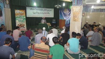 برگزاری همایش بررسی نقش زنان در اسلام ویژه سالروز وفات حضرت خدیجه (س) در زندان گرگان
