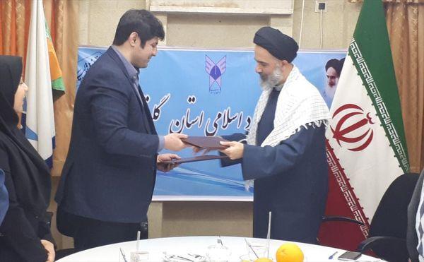 دانشگاه آزاد اسلامی گرگان با اداره کل ورزش و جوانان گلستان همکاری میکند