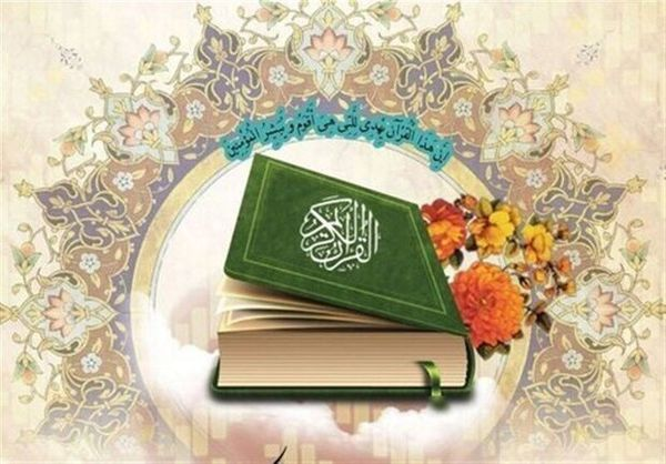 ثبت نام دوره دانشجویی آشنایی با تدبر در قرآن