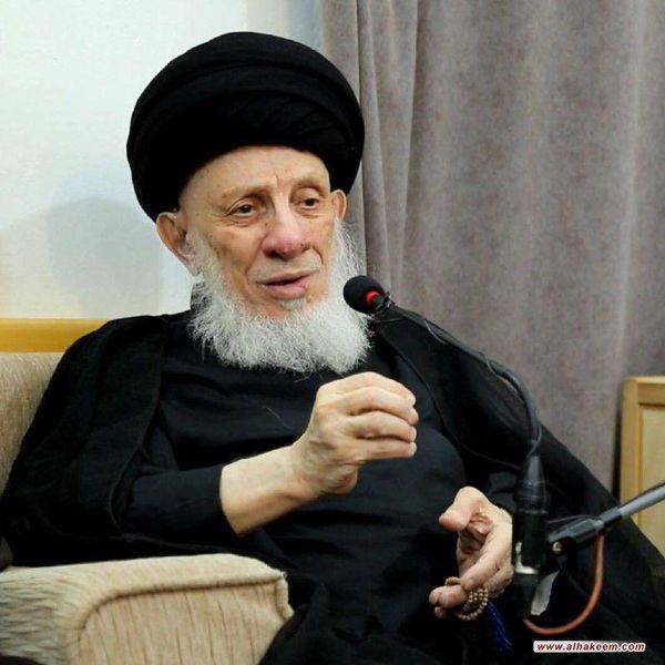 خبر ناگوار درگذشت مرجع مجاهد وعالیقدر جهان تشیع