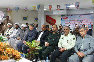 افتتاح درمانگاه شبانهروزی شهدای بندرترکمن