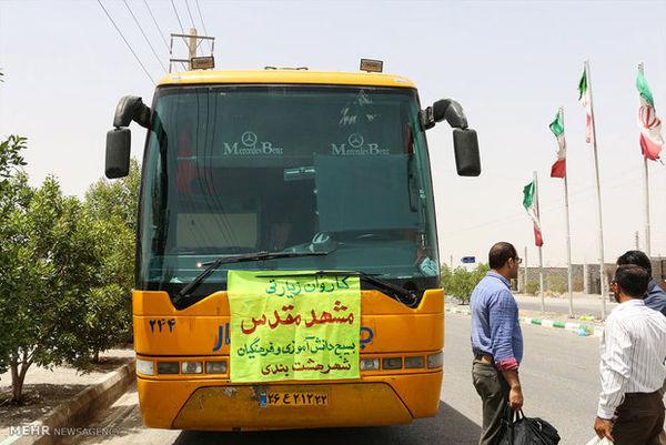۵۰۰۰ مددجوی کمیته امداد گلستان به سفرهای زیارتی اعزام می شوند