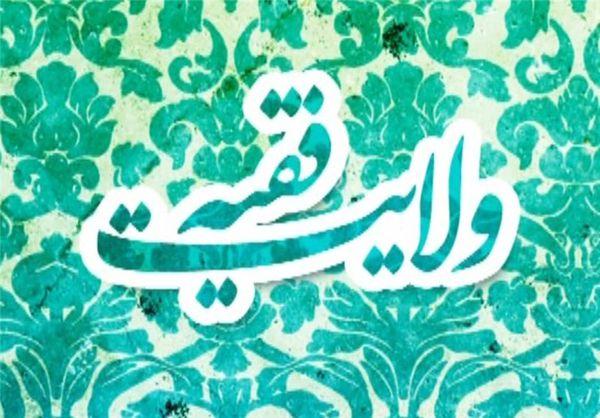 امام جمعه اهل سنت مراوهتپه: رمز موفقیت و پیروزی همدلی و پیروی از ولایت فقیه است