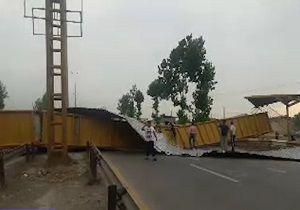 سقوط پل عابرپیاده در جاده گرگان + فیلم