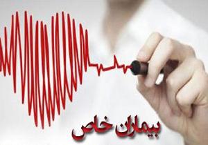 وجود بیش از ۶ هزار نفر با بیماری خاص در استان