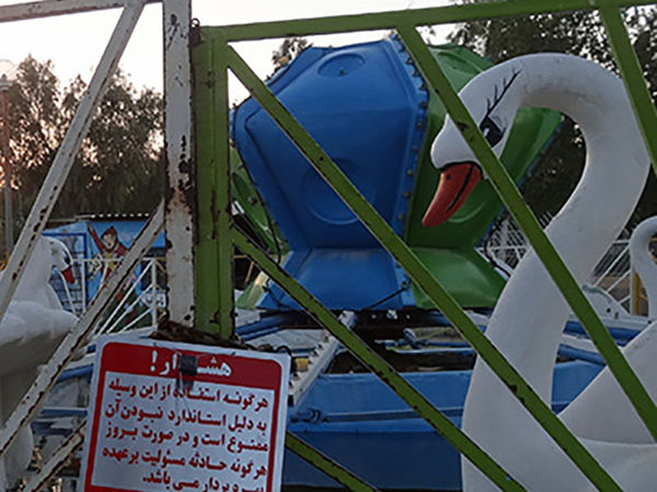 25 دستگاه تجهیزات شهربازی های گلستان پلمب شد