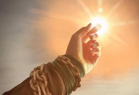 اعلان / طلوع خورشید عظمت