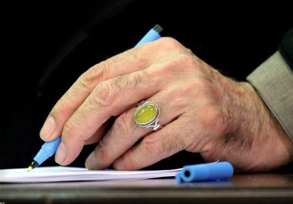 تمدید عضویت شمخانی و جلیلی در شورای عالی امنیت ملی با حکم امام خامنهای