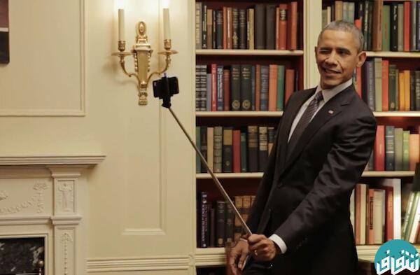 """عکس """"سلفی"""" رئیس جمهور آمریکا"""