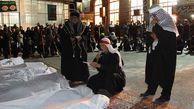 آیین سوگواری «قوم بنی اسد» میراثی ناملموس از استان گلستان