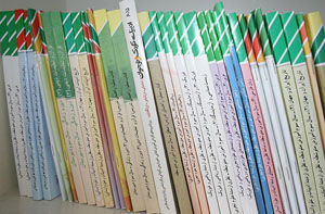 توزیع کتاب درسی در گلستان