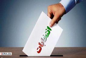 ویدئو/دعوت اهل سنت استان کردستان برای شرکت در انتخابات