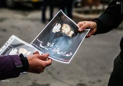 وداع با شهید عمار بهمنی مدافع حرم ارتشی+تصاویر
