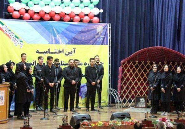 نفرات برتر جشنواره ملی دستاوردها و توانمندیهای دانشگاه پیام نور در گلستان معرفی شدند