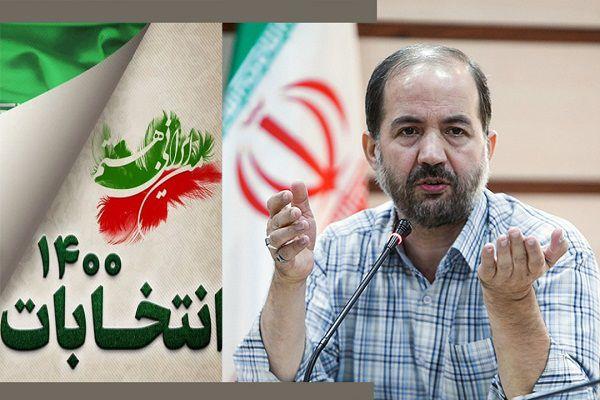 شیوه انتخاب اصلح در انتخابات ریاست جمهوری
