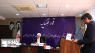 دومین جلسه دادگاه توزیع غیرقانونی گندم گلستان آغاز شد